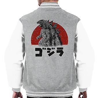 Godzilla steigt Sun Hintergrund Männer Varsity Jacket