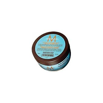 Moroccan Oil Moroccanoil Intense Hydrating Mask
