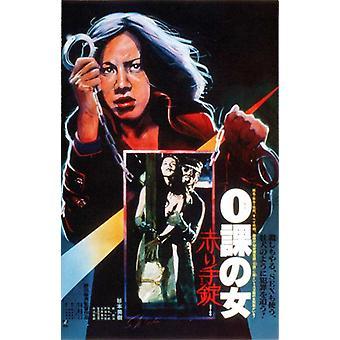 Zero donna manette rosse Movie Poster (11x17)