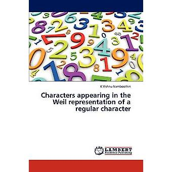 Characters appearing in the Weil representation of a regular character by Namboothiri & K Vishnu