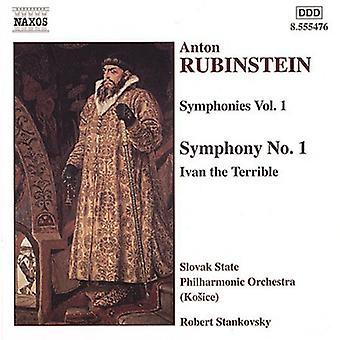 A. Rubinstein - Rubinstein: Sinfonien, Vol. 1 [CD] USA import