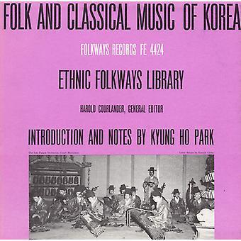 Folk & Classical Music of Korea - Folk & Classical Music of Korea [CD] USA import
