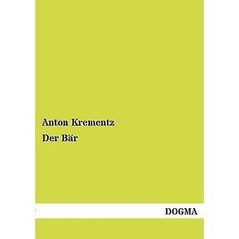 Der Br door Krementz & Anton