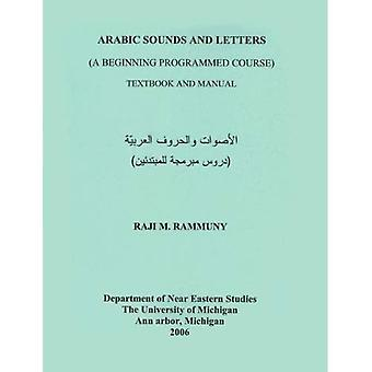 Arabic Sounds and Letters: (A Beginning Programmed Course) Textbook and Manual
