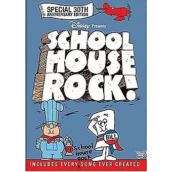 Schoolhouse Rock - bästa Schoolhouse Rock [DVD] USA import