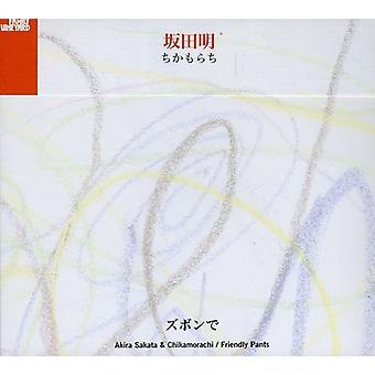 Sakata, Akira/Chikamora - venlige bukser [CD] USA import