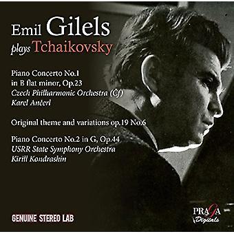 Emil Gilels - Emil Gilels spiller Tjajkovskij [CD] USA import