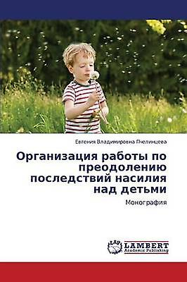 Organizatsiya Raboty Po Preodoleniyu Posledstviy Nasiliya Nad Detmi by Pchelintseva Evgeniya Vladimirovna