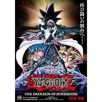 Yu-Gi-Oh The Dark Side of Dimensions Movie Poster (11 x 17)