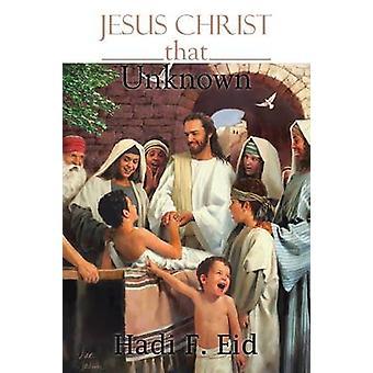 イード & Hadi F によって知られていないイエス・キリスト