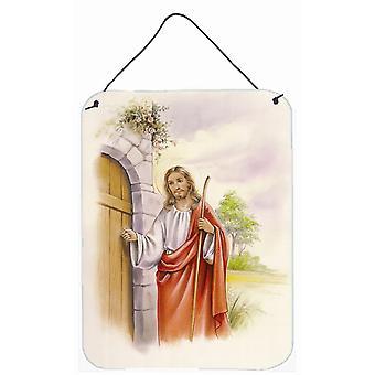 Jésus frappe à la porte mur ou porte suspendue imprime