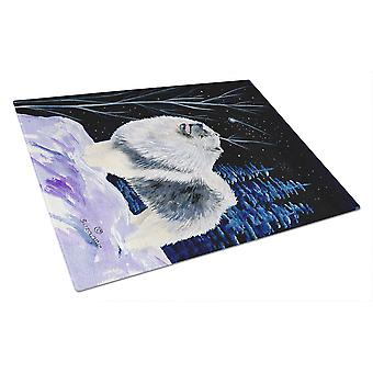 Carolines Treasures  SS8357LCB Starry Night Keeshond Glass Cutting Board Large