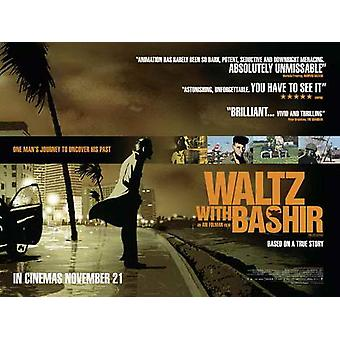 Waltz With Bashir Movie Poster (11 x 17)