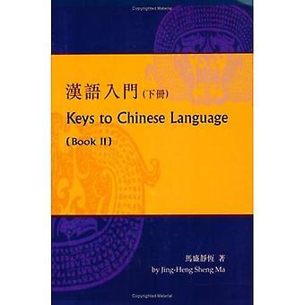 Toegangspoort tot de Chinese taal: Bk. 2