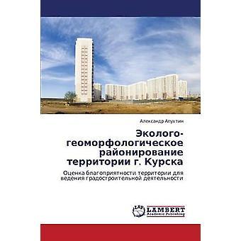 EkologoGeomorfologicheskoe Rayonirovanie Territorii G. Kurska by Apukhtin Aleksandr