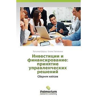 Investitsii jag Finansirovanie Prinyatie Upravlencheskikh Resheniy av Sedash Tatyana