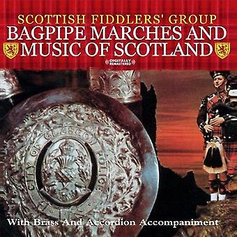 Scottish Pipe Band - Bagpipe Marches & Music of Scotland [CD] USA import