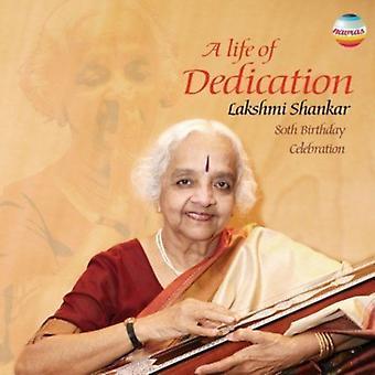 Lakshmi Shankar - liv af engagement-80-års fødselsdagsfest [CD] USA import