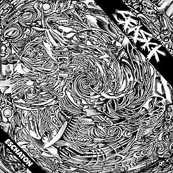 Seasick - Eschaton [Vinyl] USA import