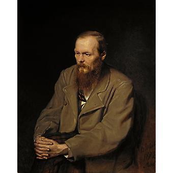 Portrait of Fyodor Dostoevsky,Vasily Perov,50x40cm