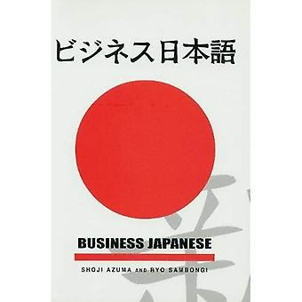 Japonés de negocios