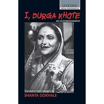 I, Durga Khote: An Autobiography
