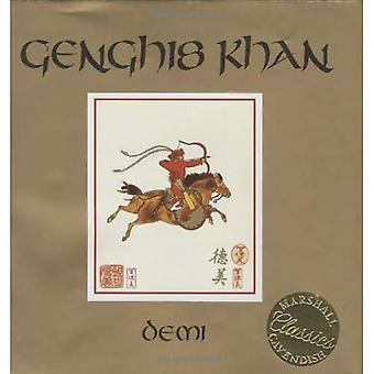 Genghis Khan (Marshall Cavendish Classics Illustrated Biography)