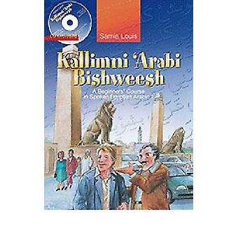 Kallimni Arabi Bishweesh by Samia Louis