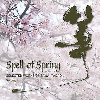 Falconer/Falconer/Nelson-Zagar - Falconer/Falconer/Nelson-Zagar: Vol. 1-Spell of Spring: Selected Works of Sawai Ta [CD] USA import