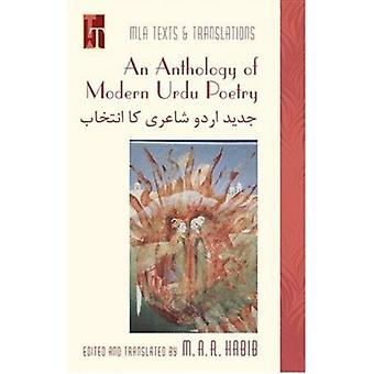 Anthology of Modern Urdu Poetr (Texts and Translations) Book