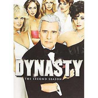 Dynasty: Ssn 2 [DVD] USA import