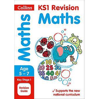 KS1 الرياضيات تكبدتها الشركة مراجعة الدليل من قبل كولينز KS1-كتاب 9780008112721