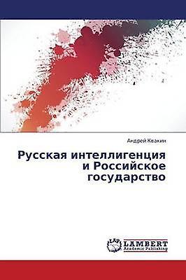 Russkaya Intelligentsiya I Rossiyskoe Gosudarstvo by Kvakin Andrey