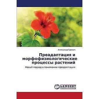 Preadaptatsiya jeg Morfofiziologicheskie Protsessy Rasteniy af Gurevich Aleksandr