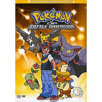 Pokemon: Diamond & Pearl Battle Dimension : Vol. 1-2 [DVD] USA import