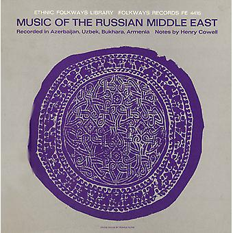 Music of the Russian Middle East - Music of the Russian Middle East [CD] USA import