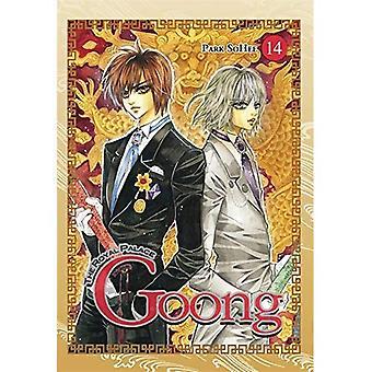 Goong: Vol 14