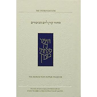 Yom Kippur Koren Sacks Compact Mahzor - 9789653013629 Book