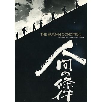Human Condition [DVD] USA import