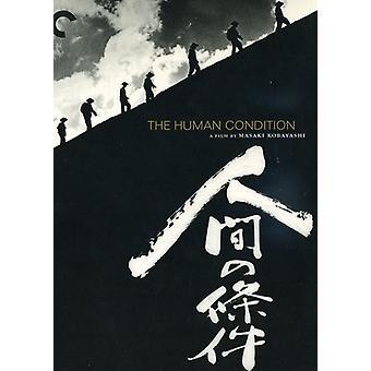 人間の条件 【 DVD 】 米国をインポートします。