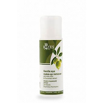 Gentle eye make-up remover With Aloe Vera and Cucumber extract.