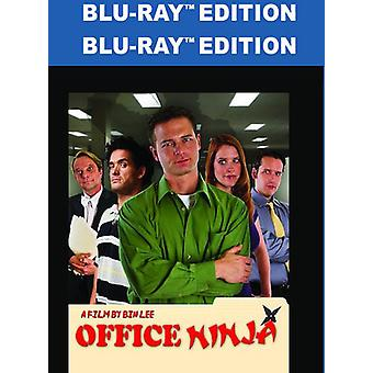 Office Ninja [Blu-ray] USA importerer