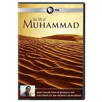 Livet av Muhammad [DVD] USA import