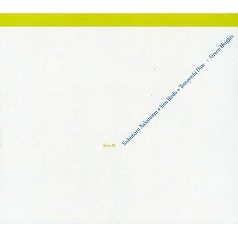 Nakamura/Ikeda/datoer - Green høyder [DVD] USA import