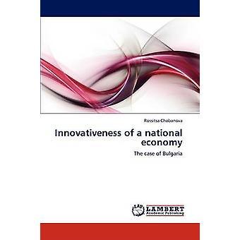 الابتكارية للاقتصاد الوطني من روسيتسا تشوبانوفا