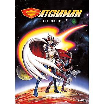 Gatchaman: The Movie [DVD] USA import