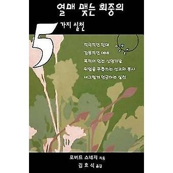 Five Practices of Fruitful Congregations Korean Version by Kim & Rev Hyo Shik