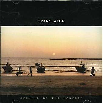 Translator - Evening of the Harvest [CD] USA import