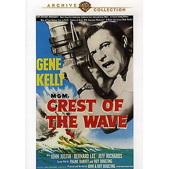 Crest of the Wave (1954) [DVD] USA import