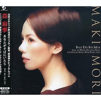 Maki Mori - Bist Du Bei Mir - Live at Carnegie Hall [Japan] [CD] USA import